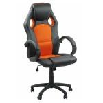 Scaunul-de-birou-ergonomic-OFF-309-portocaliu